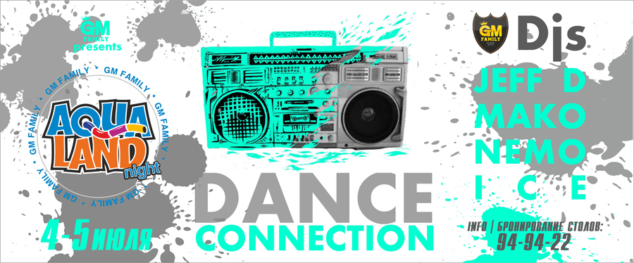 dance connection post